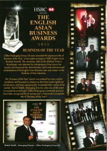 HSBC - The English Asian Business Awards